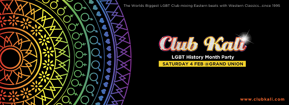 History Month Feb facebook-cover-clubkali-1 edited for website